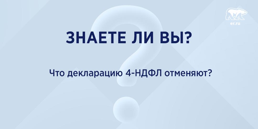https://vk.com/wall-18483909_448872